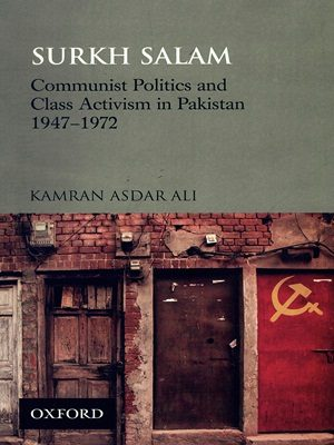 Surkh Salam By Kamran Asdar Ali (Oxford)