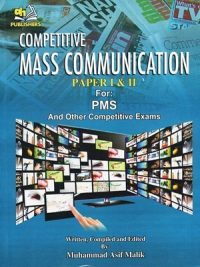 Competitive Mass Communication By Muhammad Asif Malik (AH Publishers)