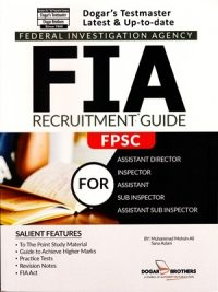 FPSC FIA Recruitment Guide By Muhammad Mohsin Ali & Sana Aslam (Dogar Brothers)