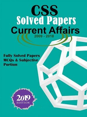 CSS Solved Papers Current Affairs 2009 to 2018 Updated