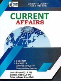 Current Affairs Saeed Ahmed Butt Ahad Publishers