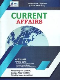 Current Affairs By Saeed Ahmed Butt (Ahad Publishers)