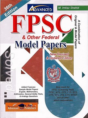 FPSC Solved Model Papers 36th Edition By M Imtiaz Shahid Advanced Publisher