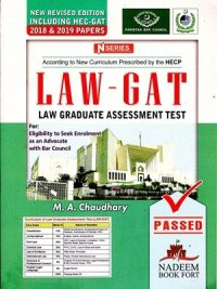 LAW GAT By M. A. Chaudhary N-Series