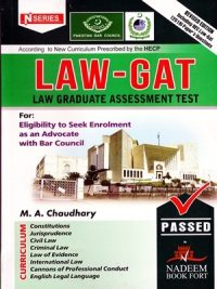 Law-Gat By M. A. Chaudhary (Nadeem Book Fort)
