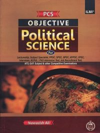 Objective Political Science By Nawazish Ali (ILMI)