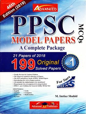 PPSC Model Papers With Solved MCQs 46th Edition By M. Imtiaz Shahid (Advance Publishers)