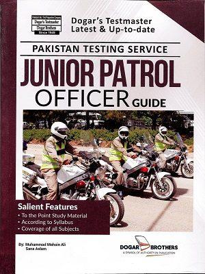 PTS - Junior Patrol Officer Guide By M Mohsin Ali & Sana Aslam Dogar  Publishers