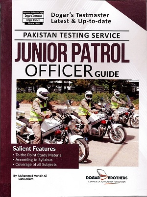 892 Posts Of Junior Patrol Officer In Motorway Police Pts