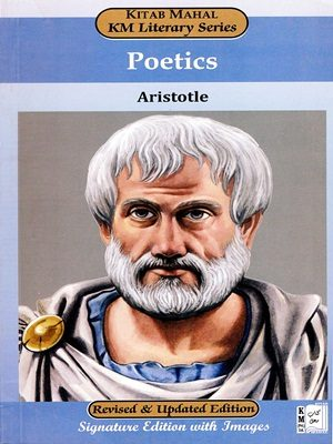 Poetics By Aristotle (KM)