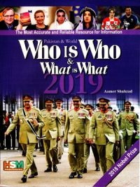 Who is Who & What is What By Aamer Shehzad HSM 2019 Edition