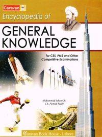 Encyclopedia of General Knowledge By Ch Najeeb Ahmed Caravan 2019 Edition