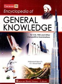 Encyclopedia of General Knowledge By Ch Najeeb Ahmed Caravan 2020 Edition
