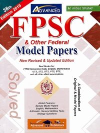 FPSC Model Papers 38th Edition By Imtiaz Shahid Advanced Publisher