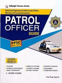 FPSC Patrol Officer Guide By (JWT)