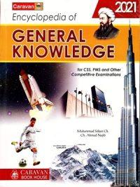 Encyclopedia of General Knowledge By Ch Najeeb Ahmed Caravan 2021 Edition