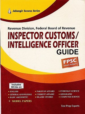 Inspector Customs / Intelligence Officer Guide - JWT