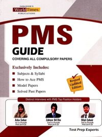 PMS Guide By Jahangir World Time JWT