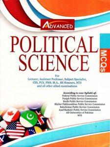 Political Science MCQs By M Imtiaz Shahid Advanced Publishers