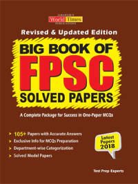 Big Book of FPSC Solved Papers By JWT Edition 2018