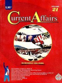 Current Affairs By Rai Muhammad Iqbal Kharal Volume 21 (ILMI)