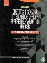 FPSC Customs Inspector Intelligence Officer /Appraising Valuation Officer (Guide)