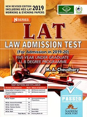 LAT law Admission Test By M. A Chandhary Nadeem