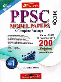 PPSC Model Papers With Solved MCQs 48th 2019 Edition By M. Imtiaz Shahid