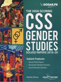 CSS Gender Studies Solved Papers 2016-2020 By Ramla Ishraq Dogar Brothers
