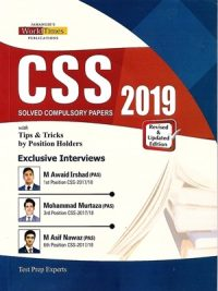 CSS Solved Compulsory Papers 2019 Tips & Tricks By Position-Holders (JWT)