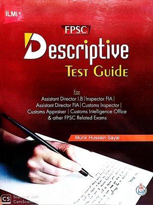fPSC Descriptive Test Guide By Munir Hassan Sayal ILMI