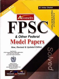 FPSC Solved Model Papers 41st Edition By M Imtiaz Shahid Advanced Publish