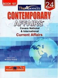 Contemporary Affairs (Current Affairs) By M Imtiaz Shahid Book 107 (Advanced Publishers)