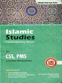 Title:  Islamic Studies Author: Dr. Liaquat Ali Khan Niazi Pages: 336 Publisher: JWT Publication Subject: Islamic Studies HOW TO BUY ONLINE ? CALL/SMS 0726540141, 03336042057