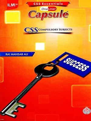 Capsule CSS Compulsory Subjects By Rai Mansab Ali ILMI