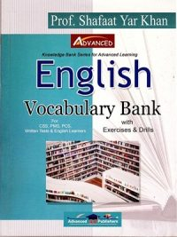 English Vocabulary Bank By Shafaat Yar khan AP Publishers