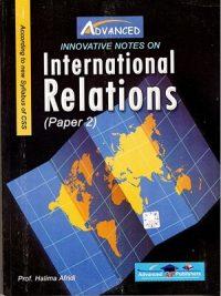 International Relations Paper 2 By Halima Afridi AP Publishers
