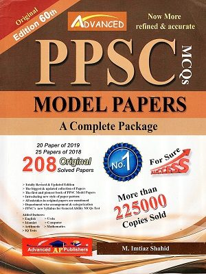 PPSC Model Papers 60th Edition 2019 By Imtiaz Shahid Advanced Publishers