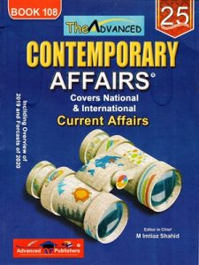 Contemporary Affairs Current Affairs By M Imtiaz Shahid Book 108 Advanced