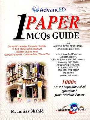 One Paper MCQs Guide By M Imtiaz Shahid Advanced