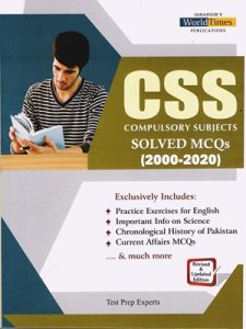 CSS Compulsory Subject Solved MCQs 2000 to 2020 BY JWT