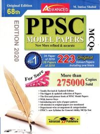 PPSC Model Papers 68th Edition 2020 By Imtiaz Shahid Advanced Publishers