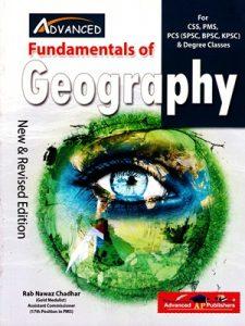 Fundamentals of Geography By Rab Nawaz Chadhar Advanced