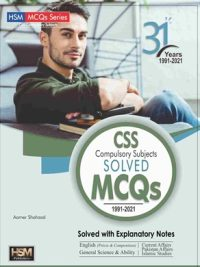 CSS Compulsory Subject Solved MCQs 1991 to 2021 BY Aamer Shahzad HSM