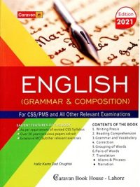English (Precis & Composition) By Hafiz Karim Dad Chughtai Caravan
