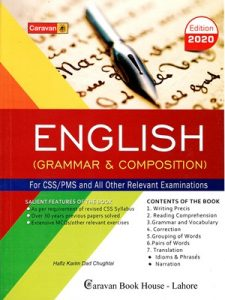 English (Precis & Composition) By Hafiz Karim Dad Chughtai Caravan