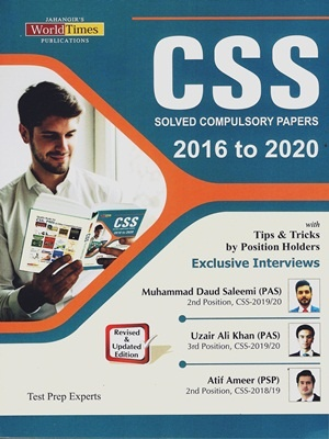 CSS Solved Compulsory Papers 2016 to 2020 with Tips & Tricks By Position Holders JWT