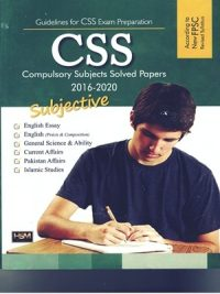 CSS Compulspory Subjects Solved Papers 2016-2020 By HMS
