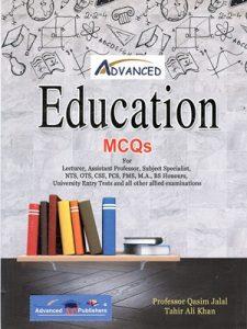 Education MCQs By Qasim Jalal & Tahir Ali Khan Advanced
