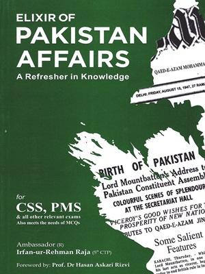 Elixir of Pakistan Affairs By Irfan Ur Rehman Raja JWT